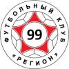 Регион-99