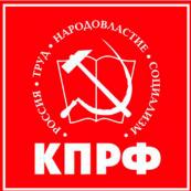 Вымпел-КПРФ