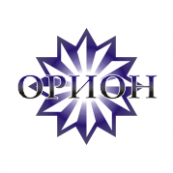 Орион