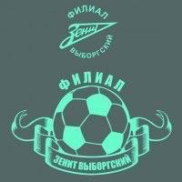 Зенит-Выборгский-2 2012