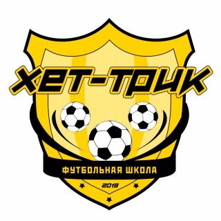 ФК Хет-Трик