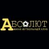 Абсолют (Минск)