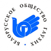РДК им. Шарко (Минск)
