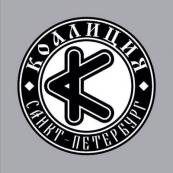 Команда К