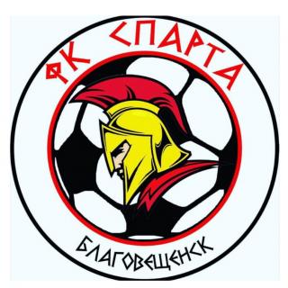 ФК «Спарта»
