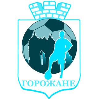ФК «Горожане»