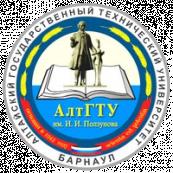 АлтПолитех (Барнаул)