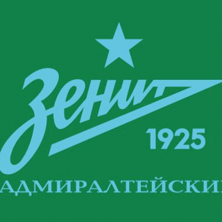 Зенит-Адмиралтейский-1