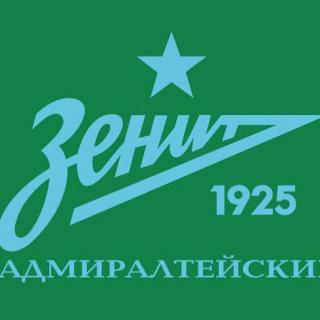 Зенит-Адмиралтейский-2