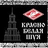 КБ Шуя