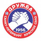 ФК Дружба-2 г. Санкт Петербург