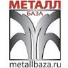Металл База