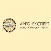 АРГО-ЕКСПЕРТ