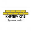 Кирпич СПб