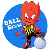 Ball Бесы