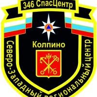 Невский Спасательный Центр