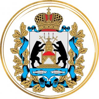 Region 53