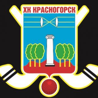 ХК Красногорск