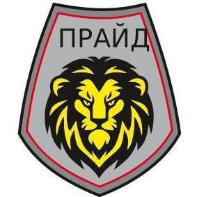 ЛФК Прайд