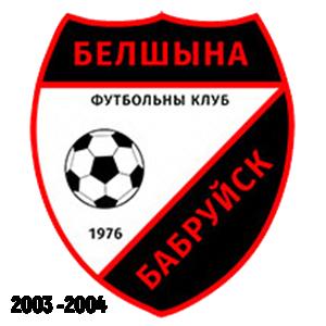 Белшина 2003-2004