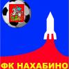 ФК Нахабино