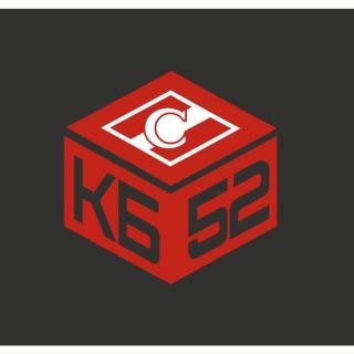 КБ - 52