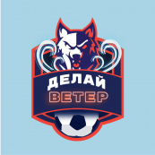 ФК Делай Ветер