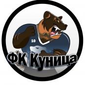 ФК Куница