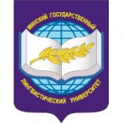 МГЛУ (Минск)