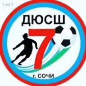 ФК Арсенал 2012 г. Сочи