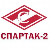 Спартак - 2