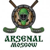 Арсенал (Москва)