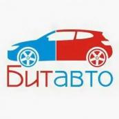 Бит-Авто