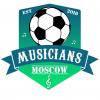 Музыканты Москвы