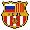 Барселона С