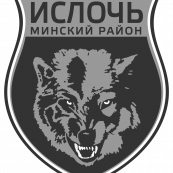 ФК Ислочь-1