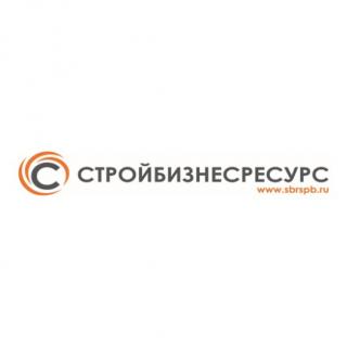 СтройБизнесРесурс-2