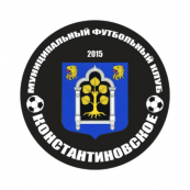Константиновское-МЗ