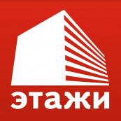 ФК ЭТАЖИ
