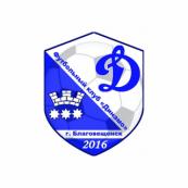 Динамо 2012