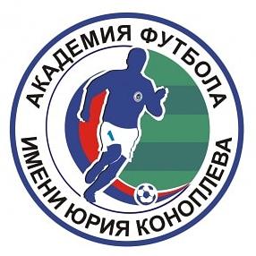 Академия им. Ю. Коноплева 2012 п. Приморский