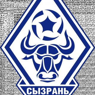 Cызрань-2003