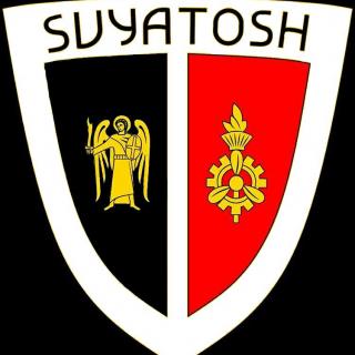 F.C. Svyatosh