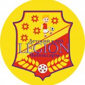 ДФК LEGION-2012 г. Чебоксары