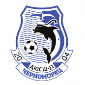 ДЮСШ-11 Черноморец-2004