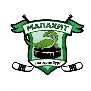 Малахит (Екатеринбург)