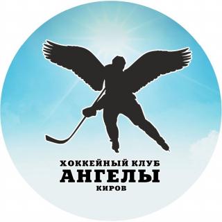 Ангелы-1 (Киров)