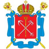 Сборная Санкт - Петербурга