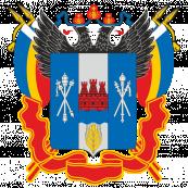 Сборная Ростовской области