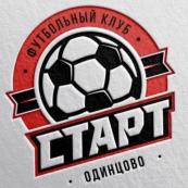 ФК «Старт» (Одинцово) 2006 - 2007 г.р.
